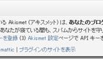 2012-07-28_20h51_50