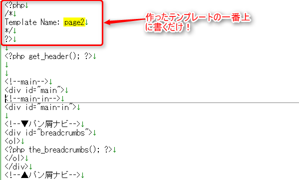 2013-01-09_10h02_32