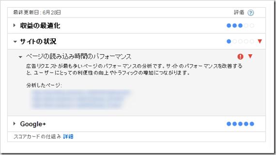 2013-07-01_09h50_49