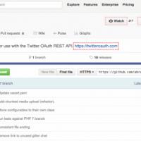 【2016年最新②】TwitterBot用のPHP作成とCron設定方法