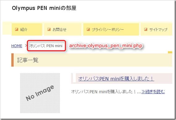 2013-01-31_11h02_59