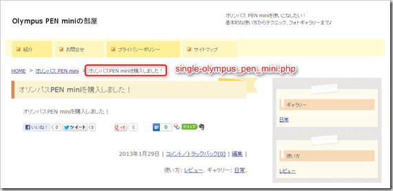 2013-01-31_11h29_50