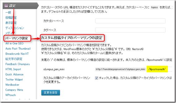 2013-01-31_12h14_58