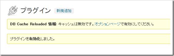 2013-07-25_09h49_18