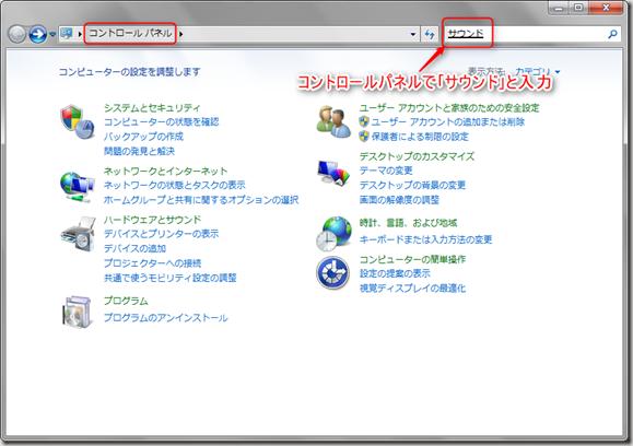 2012-10-18_17h16_08