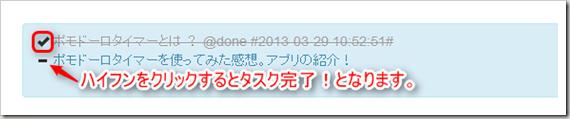 2013-03-29_10h53_21