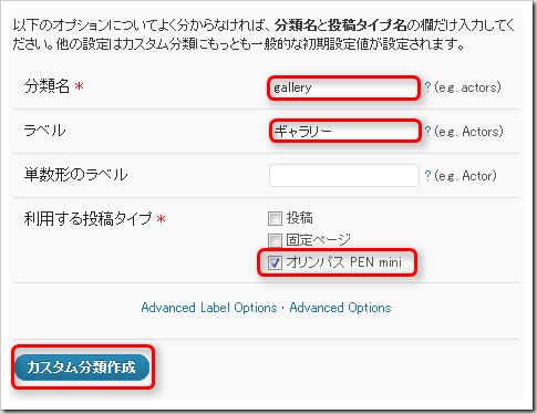 2013-01-28_16h58_23