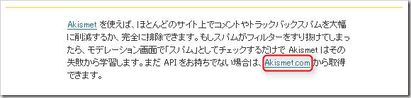 2012-07-31_17h26_12