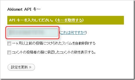 2012-07-31_17h55_57