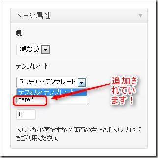 2013-01-09_10h10_54