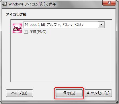 2012-07-11_09h58_31