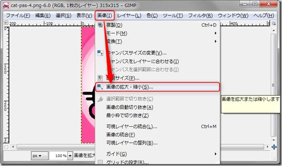 2012-07-11_10h02_03