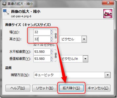 2012-07-11_10h04_18