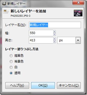 2013-04-25_09h19_01