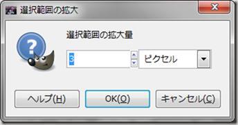 2013-04-25_09h30_32