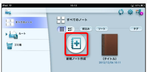 2012-12-06_10h13_27