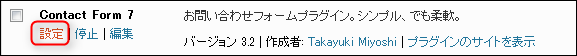 2012-07-28_21h17_55