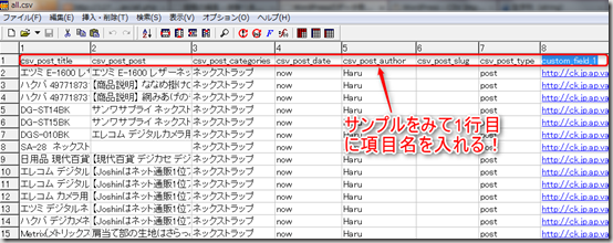 2013-02-21_15h39_04