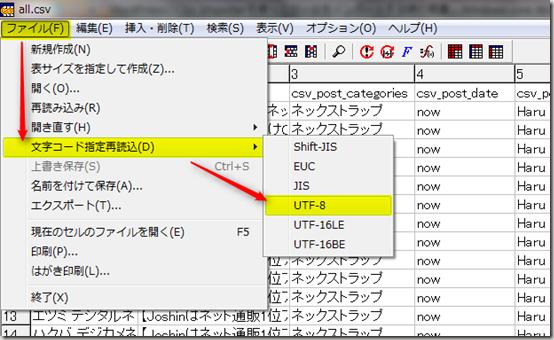 2013-02-21_15h44_16