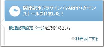 2012-07-12_12h31_01