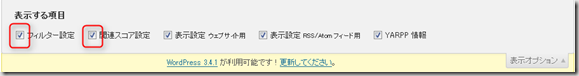 2012-07-12_12h37_10