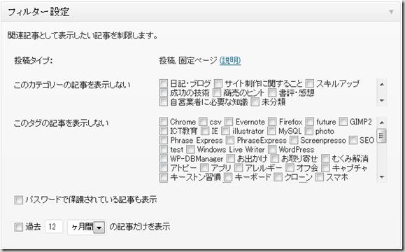 2012-07-12_12h40_39