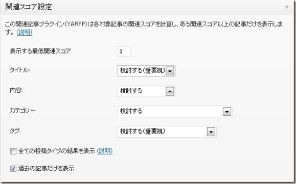 2012-07-12_12h46_46