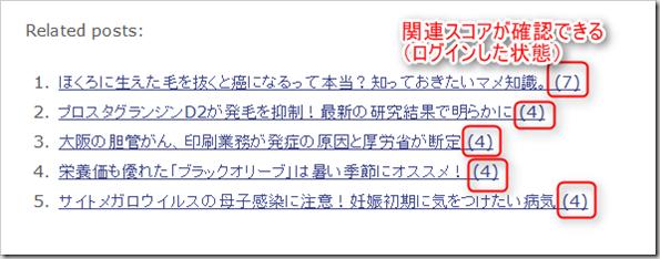 2012-07-12_13h08_13