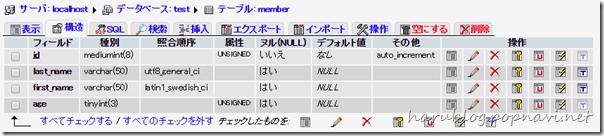 2014-09-11_17h05_08