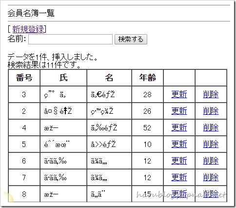 2014-09-11_20h08_24