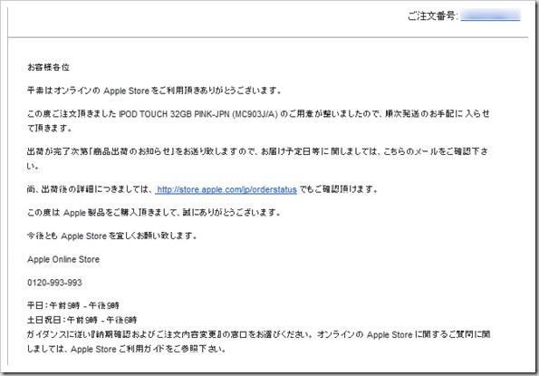 2012-10-16_14h14_26