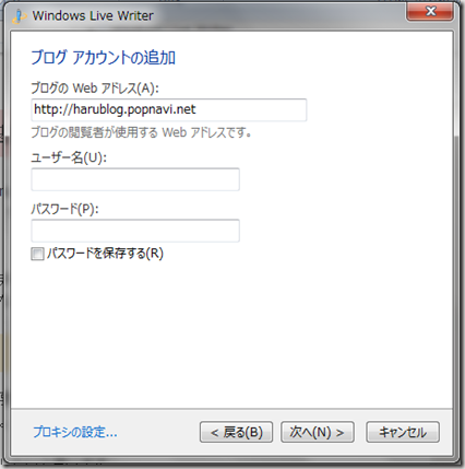 2012-05-25_1031