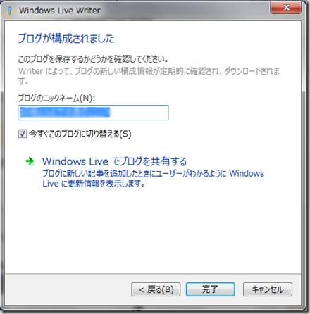 2012-05-25_1056