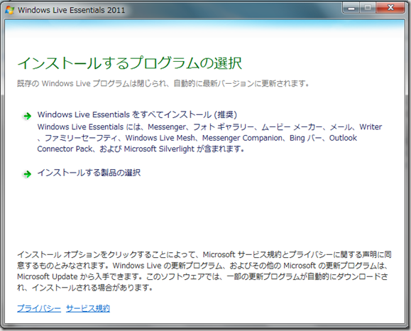 2012-05-25_1130