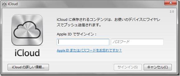 2012-11-07_12h02_30